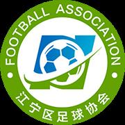 辽宁U20